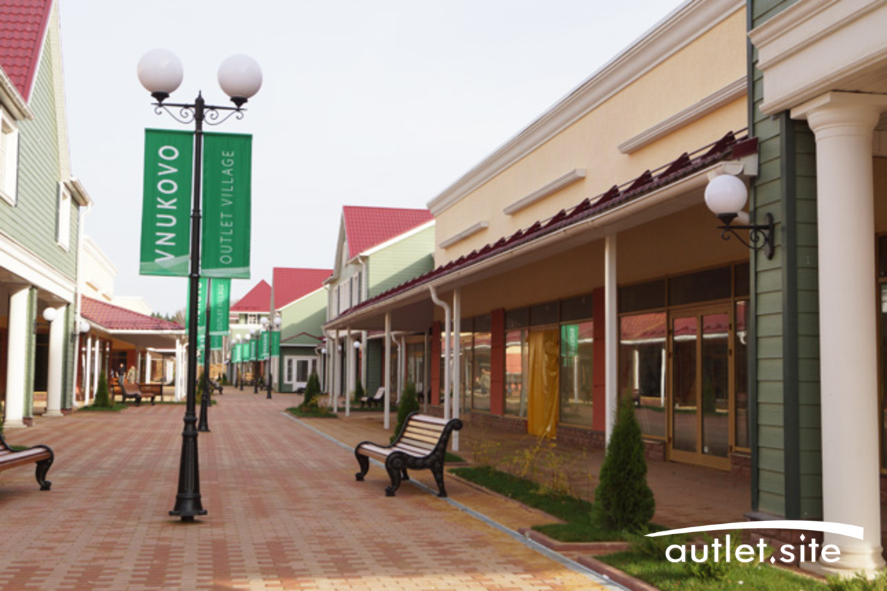 Vnukovo Outlet Village