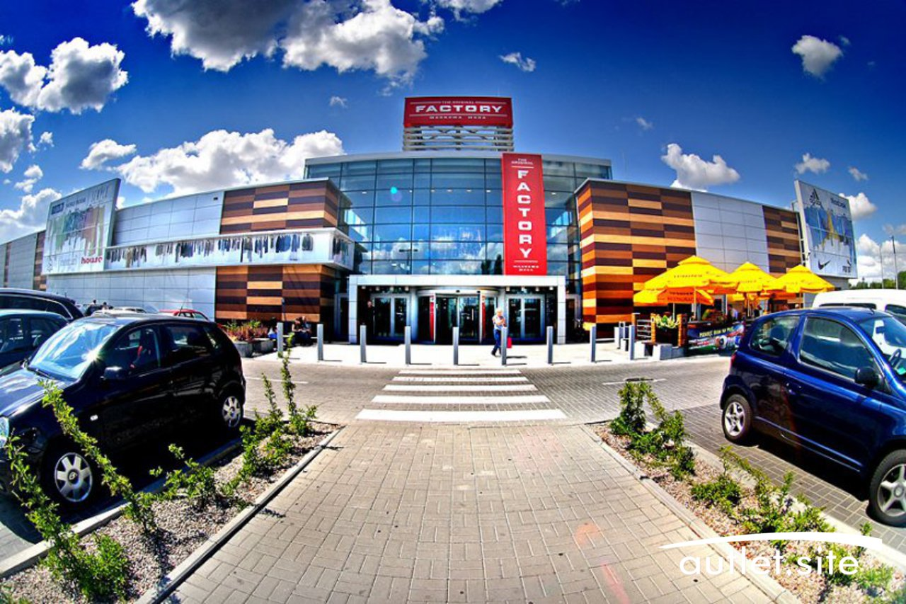 Factory Poznan Outlet