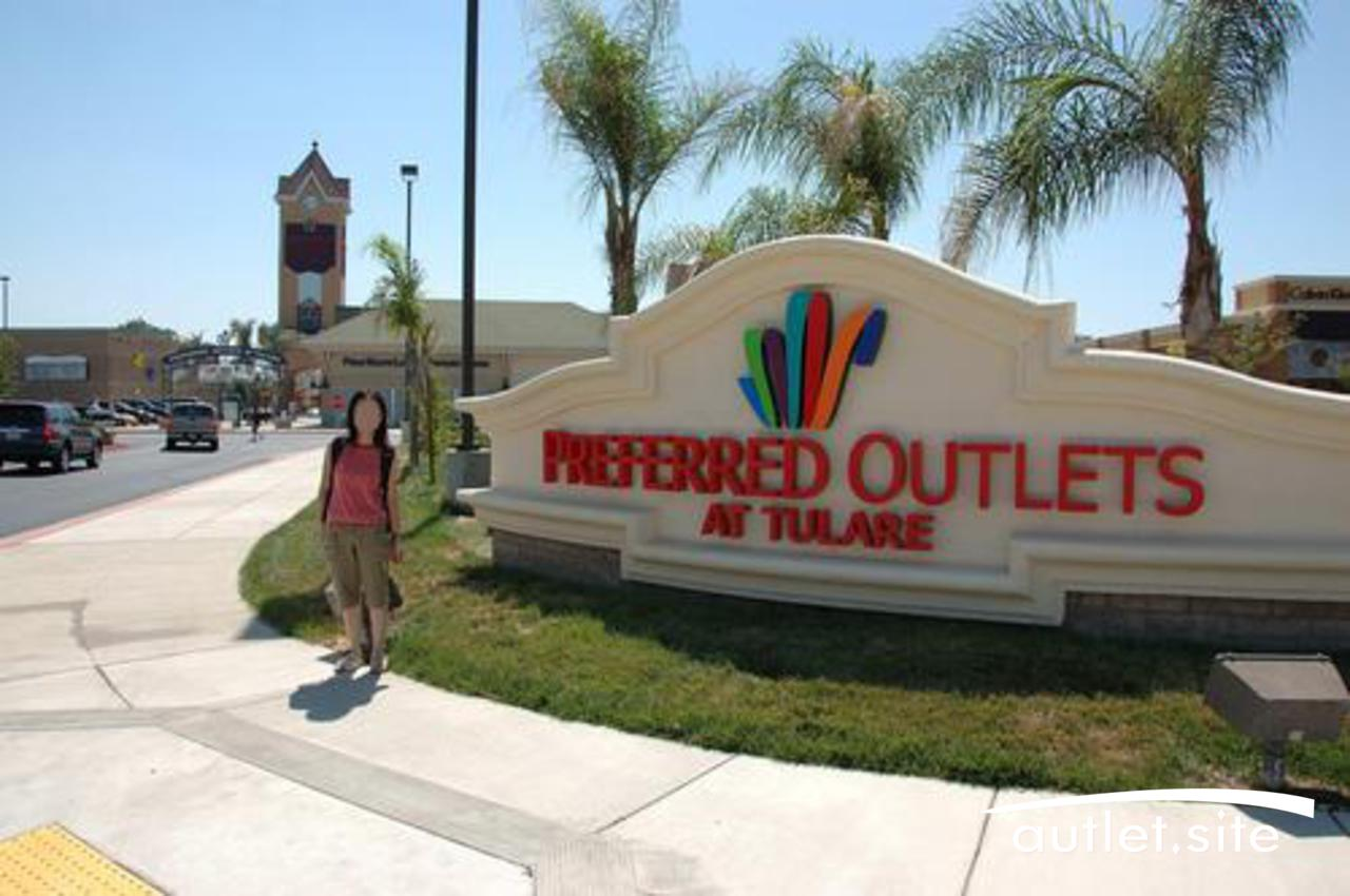 Preferred Outlets at Tulare