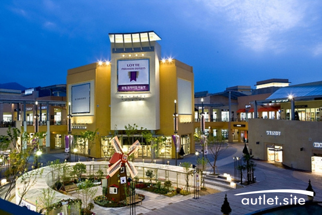 Lotte Premium Outlet